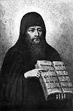 Григорий Затворник Печерский