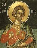 Евтропий Амасийский