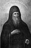 Евфимий схимник Печерский