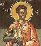 Sfîntul Sfinţit Mucenic Ermolae