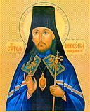 Иннокентий Пензенский