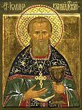 Молитвенное прошение о помощи Божией в исправлении жизни и утверждении в добродетели св. Иоанна Кронштадтского.