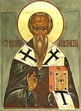 Иоанн Милостивый Александрийский