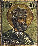 Венценосные святые христианства Is1833