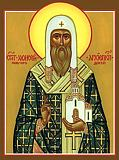 Свт. Моисей архиеп. Новгородский