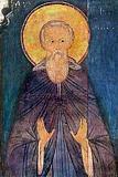 Парфений епископ