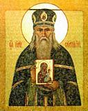 Сергий (Сребрянский)