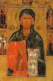 Великомученица Анастасия