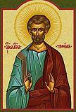 Sfantul Apostol Trofim