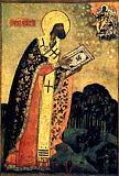 Феодор Ростовский