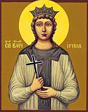 Ирина Фессалоникийская