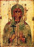 Иулиания Никомидийская