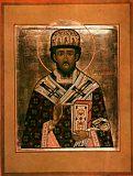 Святитель Герман, архиепископ Казанский.