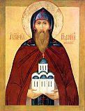 Святой  благоверный князь Даниил Московский