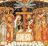 Собор святых новомучеников Российских