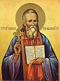 Молитвы святому праведному отцу Иоанну Кронштадтскому.  Молитвы исцеления и помощи в различных нуждах и... Икона...