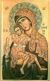Икона Божией Матери Киккотисса