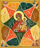 Икона Божией Матери ''Неопалимая Купина''