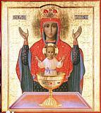 Икона Божией Матери ''Неупиваемая Чаша''