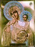Икона Божией Матери ''Отрада''