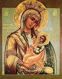 Икона Божией Матери ''Утоли моя печали''