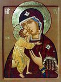 Икона Божией Матери Феодоровская.
