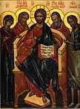 Избранные святые: Димитрий Скепсийский, Иоанн Кронштадтский, Иоанн Креститель