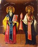Святители Харалампий и Власий
