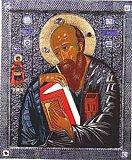Ап. Иоанн Богослов