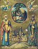 Святители Николай Чудотворец и Иннокентий Иркутский