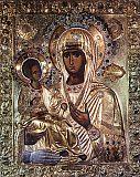 Икона Божией Матери ''Троеручица''.