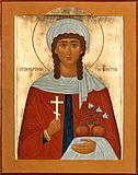 ...при императоре Диоклитиане в 288 или 300 году, вместе с мученицами Христиной, Каллистой и мучеником Феофилом.
