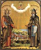Андрей Первозванный и Антоний Великий
