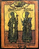 Святители Кирилл и Афанасий, патриархи Александрийские