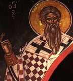 Свт. Тарасий, патриарх Константинопольский