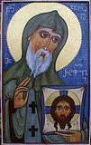 Преподобный Антоний, столпник Марткопский