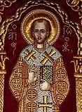 День памяти святителя Иоанна Златоуста
