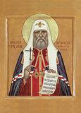 Свт. Тихон, Патриарх Московский и Всея Руси