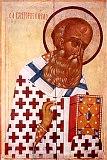 Святитель Григорий Богослов, архиепископ Константинопольский