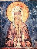 Преподобный Акакий Синайский.