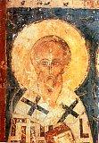 Священномученик Александр, патриарх Иерусалимский.