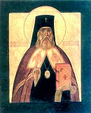 Святий равноапостольный Николай, архиепископ Токийский и всея Японии