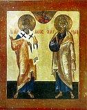 Апостолы Аристарх и Андрей Первозванный