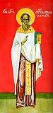 Священномученик Артемон Лаодикийский