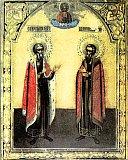 Благоверные князья Василий и Константин Ярославские