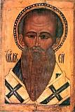 Святой священномученик Власий, епископ Севастийский