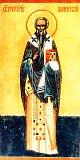 Святитель Григорий, епископ Омиритский