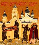 Разорение Саровской обители и похищение мощей преподобного Серафима Саровского