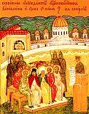 Суд над священномучеником Вениамином (Казанским), митрополитом Петроградским и Гдовским