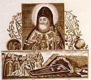 Святитель Митрофан Воронежский и обретение его святых мощей